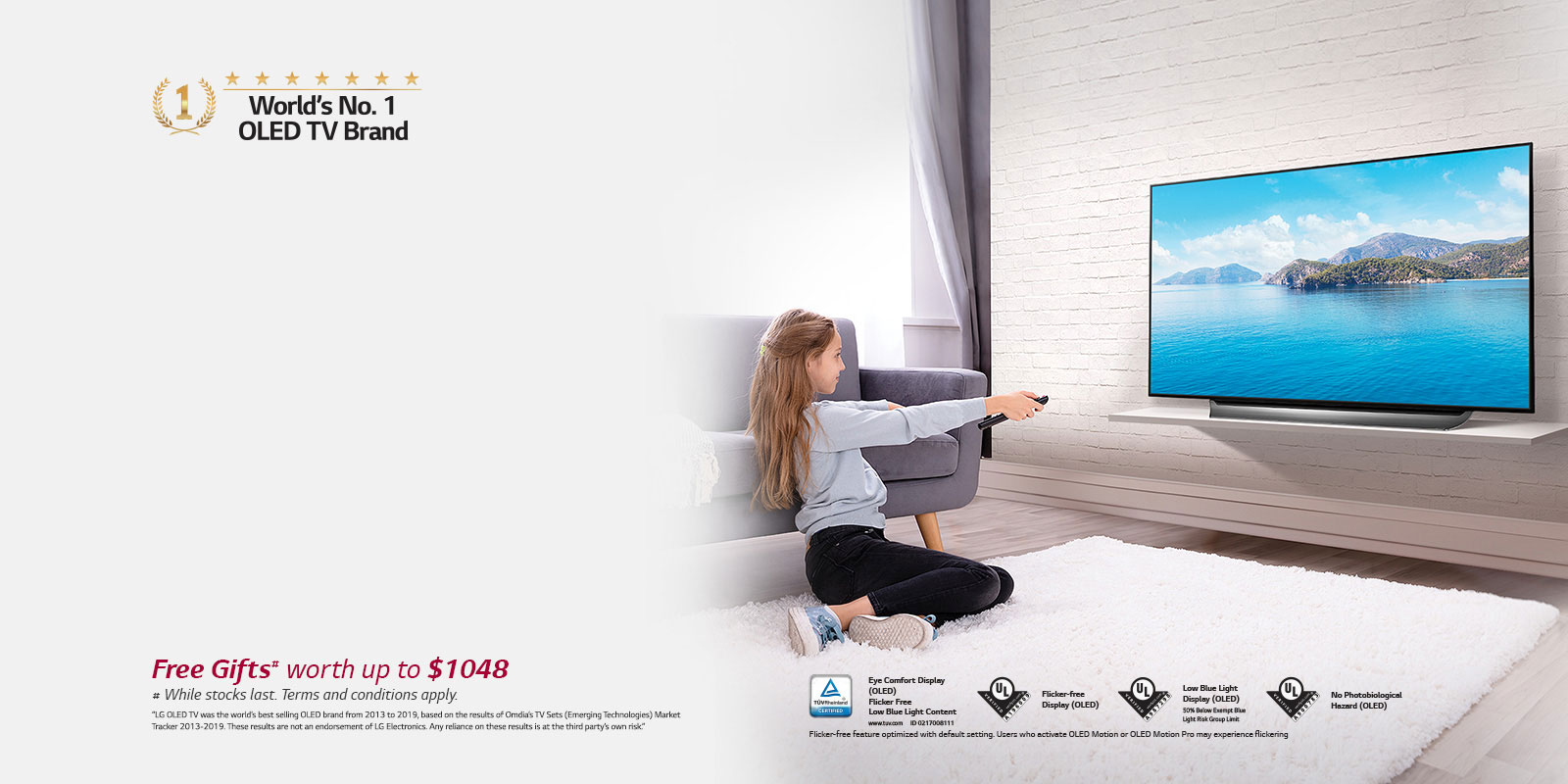 Home Entertainment Promotions1
