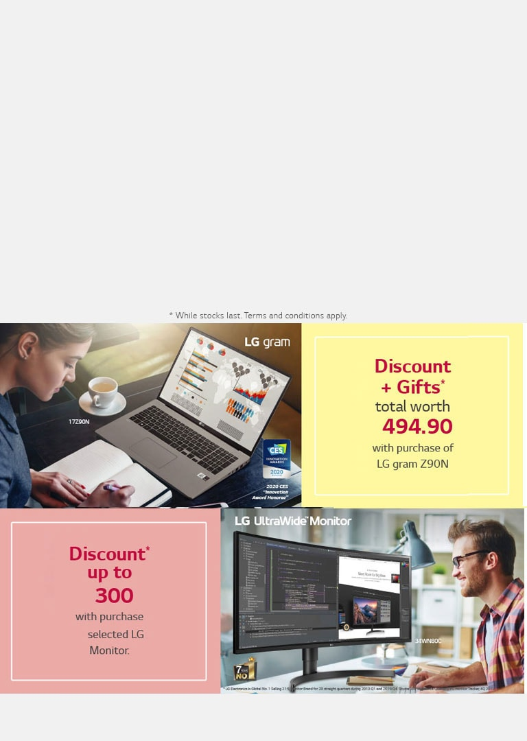 LG IT Promotions2