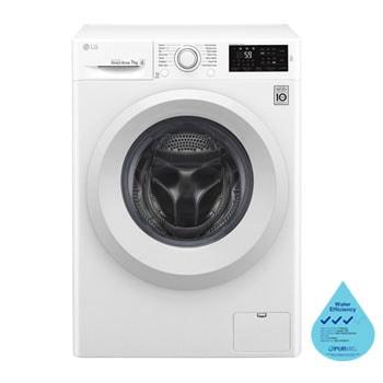 lg fc1270n5w product support manuals warranty more lg singapore rh lg com lg washing machines instruction manuals lg washer instruction manual for wt1501cw