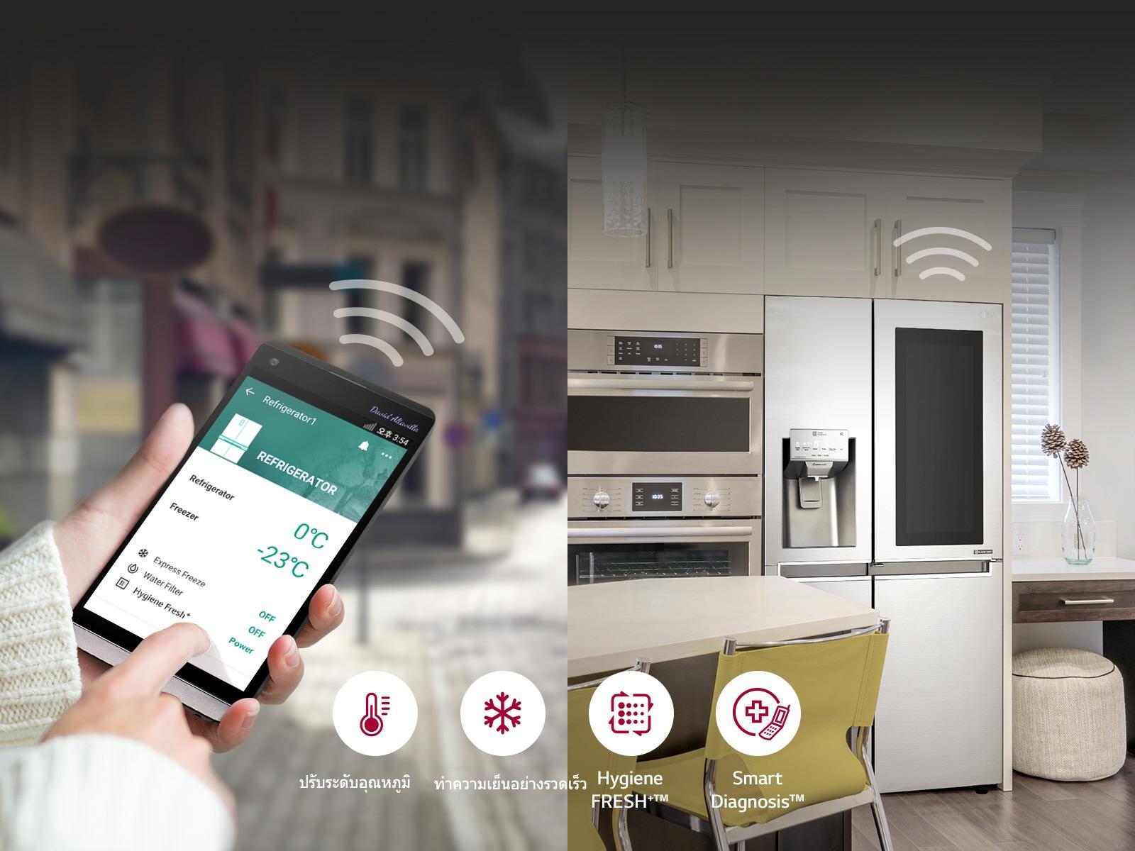 Smart ThinQ™ ช่วยให้คุณใช้งานตู้เย็นได้ง่ายยิ่่งขึ้น