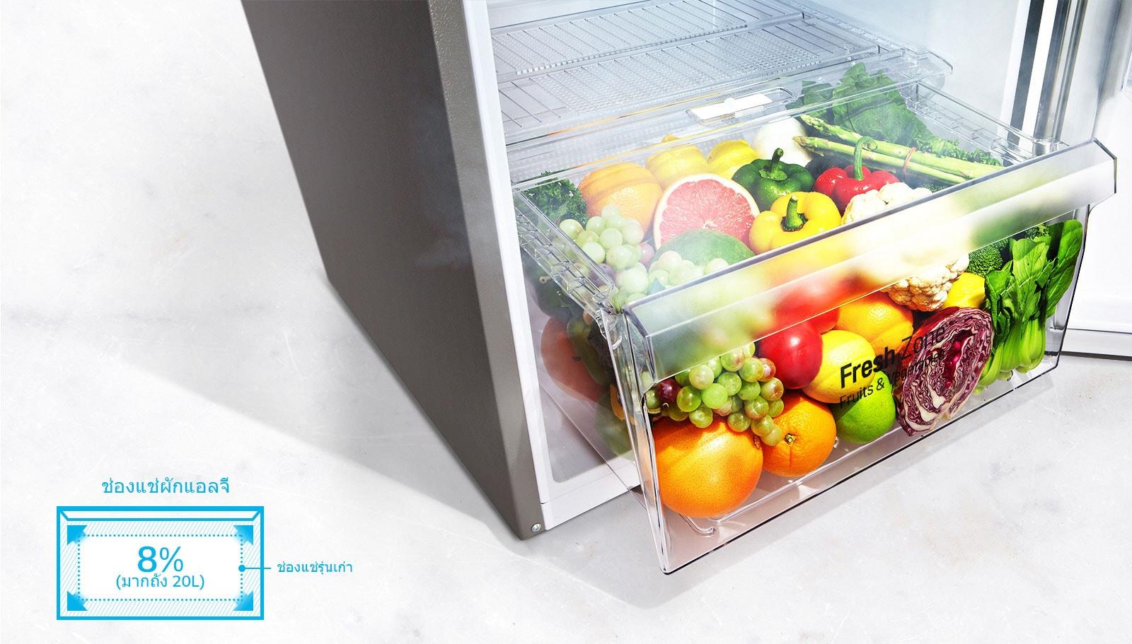 ช่องใส่ผักภายในตู้เย็น