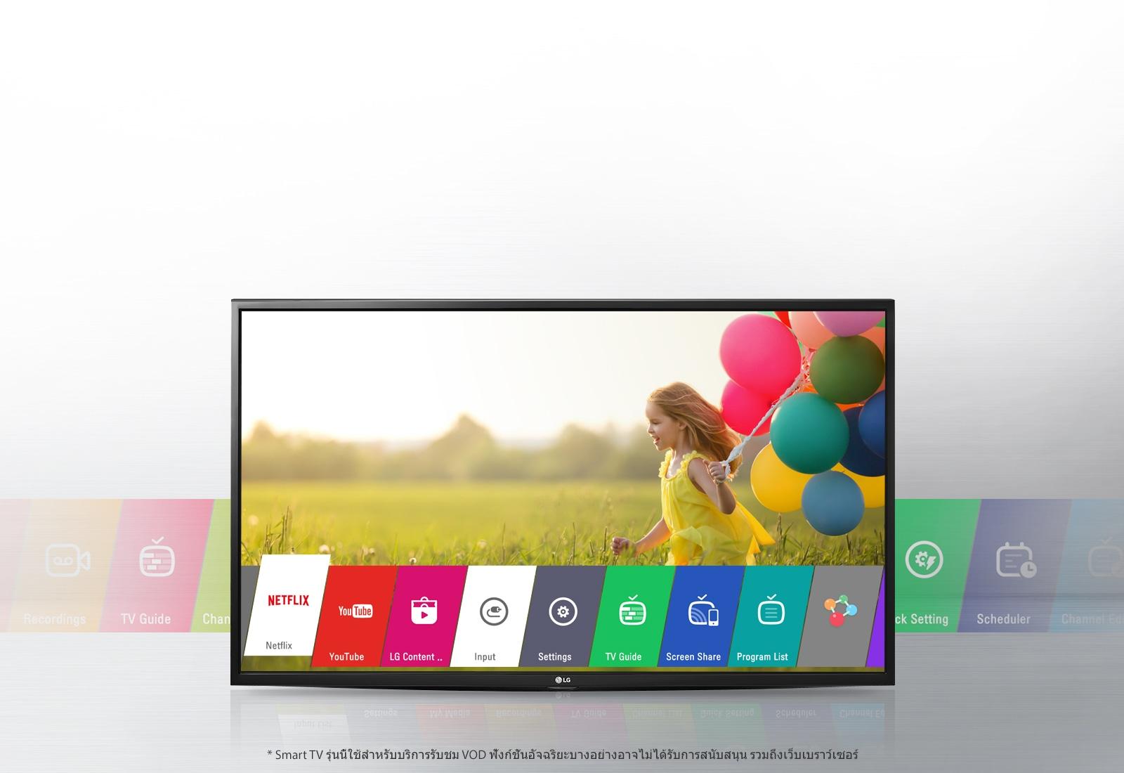 Simple Smart : ระบบปฏิบัติการสมาร์ททีวี ให้คุณเข้าถึง VOD ได้ง่ายๆ
