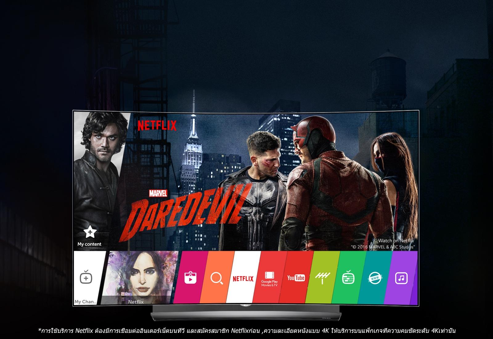 LG OLED TV เหมาะกับการรับชมคอนเทนต์ Netflix ที่สุด