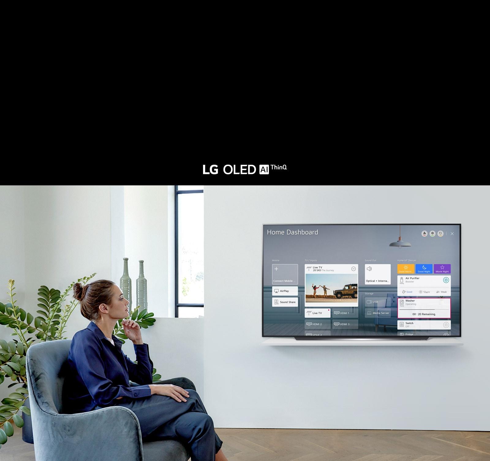 ทีวีที่นำหน้าไปอีกขั้น1