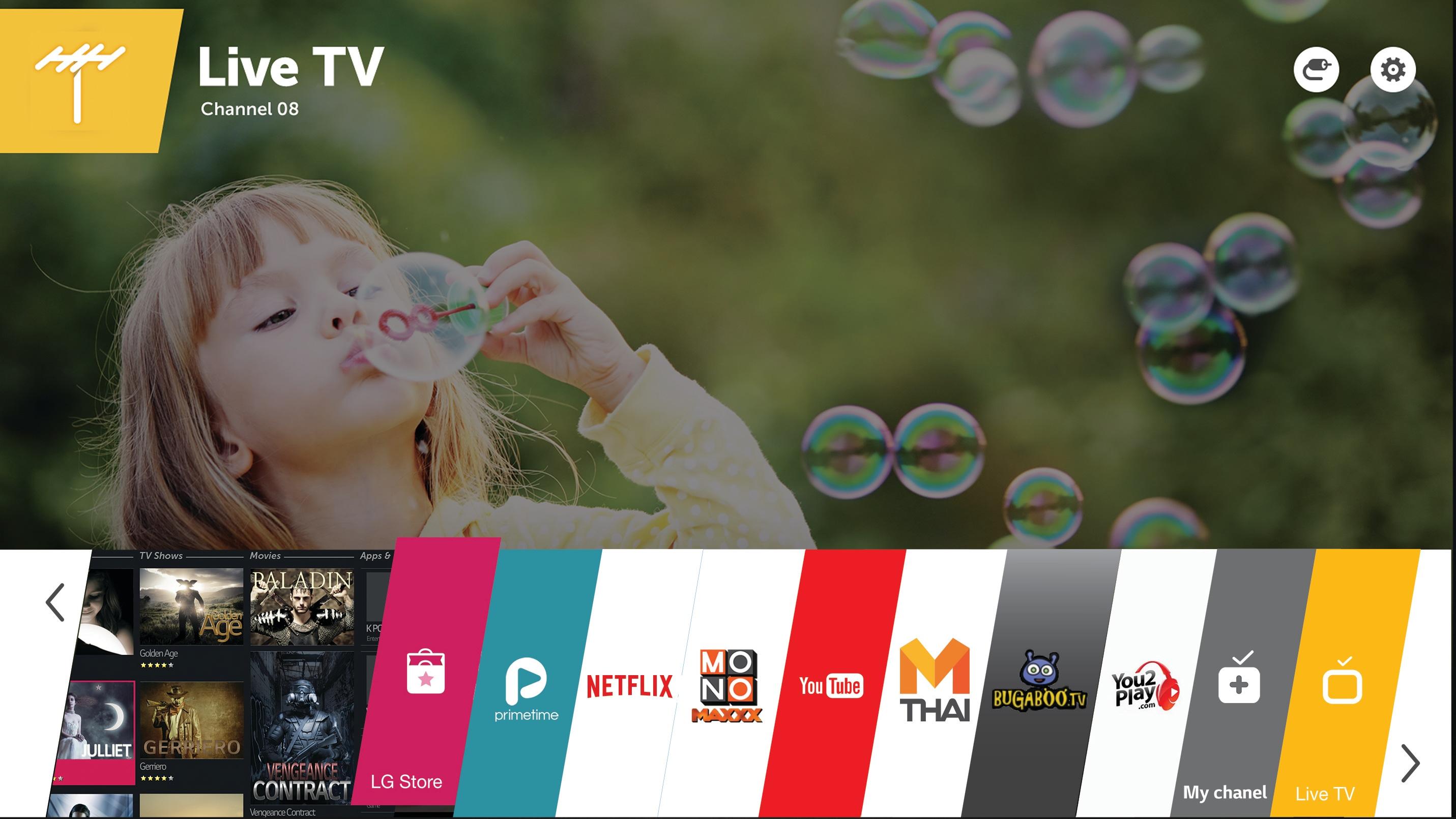 สมาร์ททีวีระบบปฏิบัติการ webOS3.0