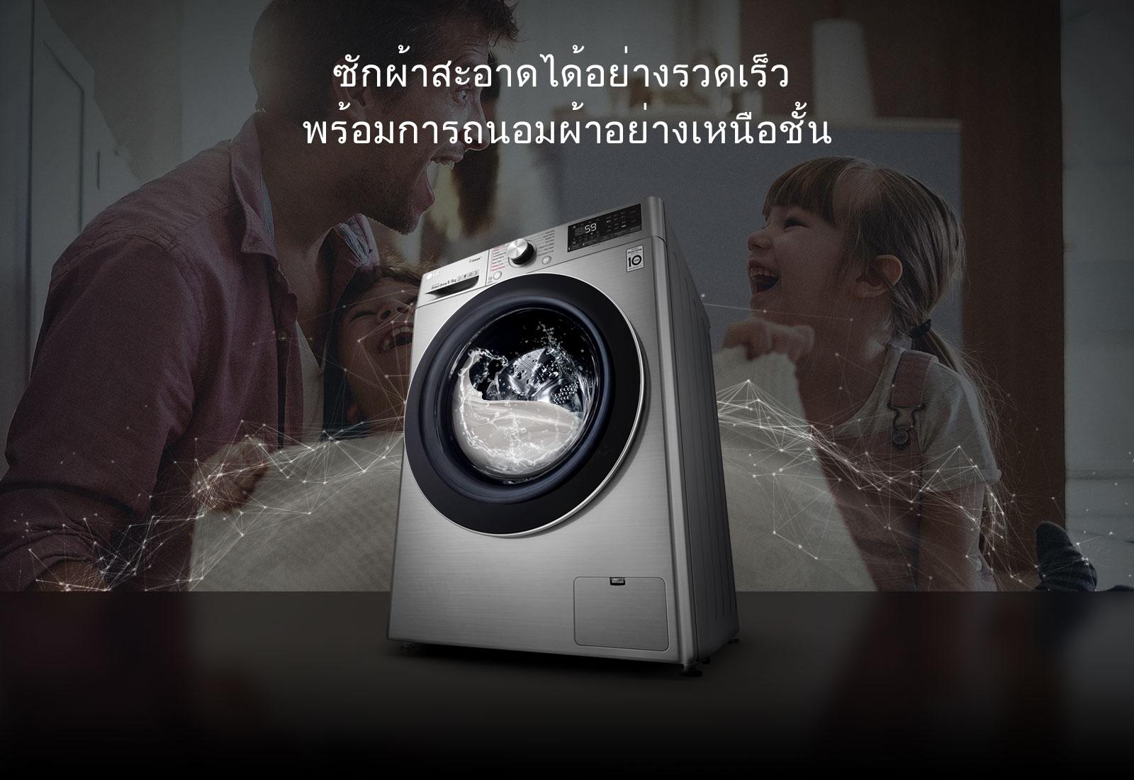 WD-Vivace-V700-VC3-VCM-01-1-Vivace-Intro-Desktop