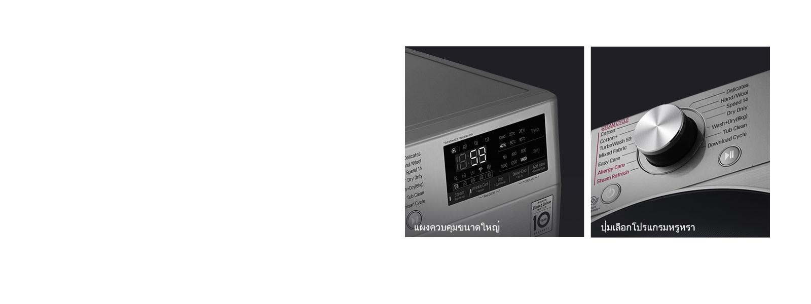 WD-Vivace-V700-VC3-VCM-11-Design-Desktop