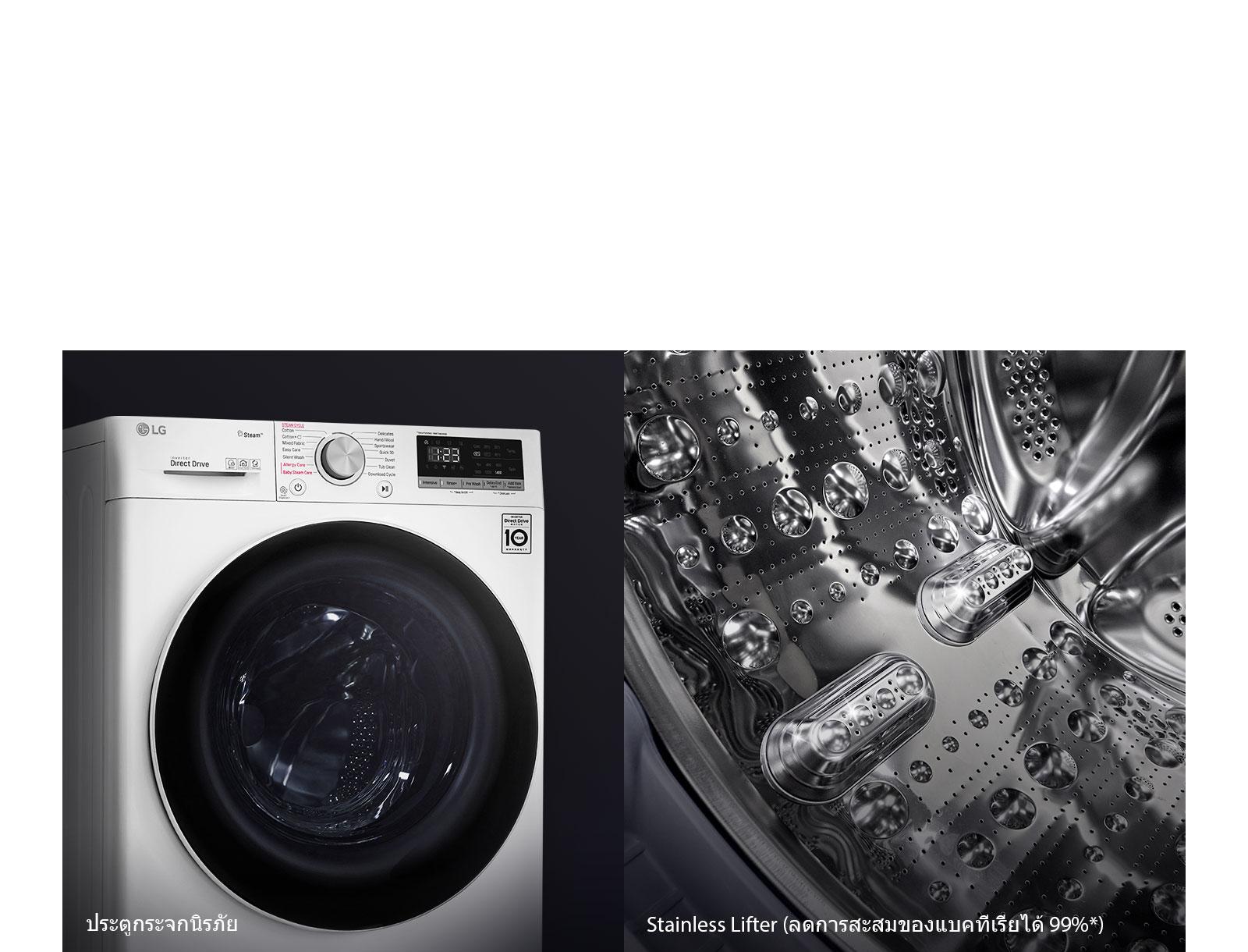 WM-Vivace-V500-VC4-White-06-1-Druability-Desktop-vv1