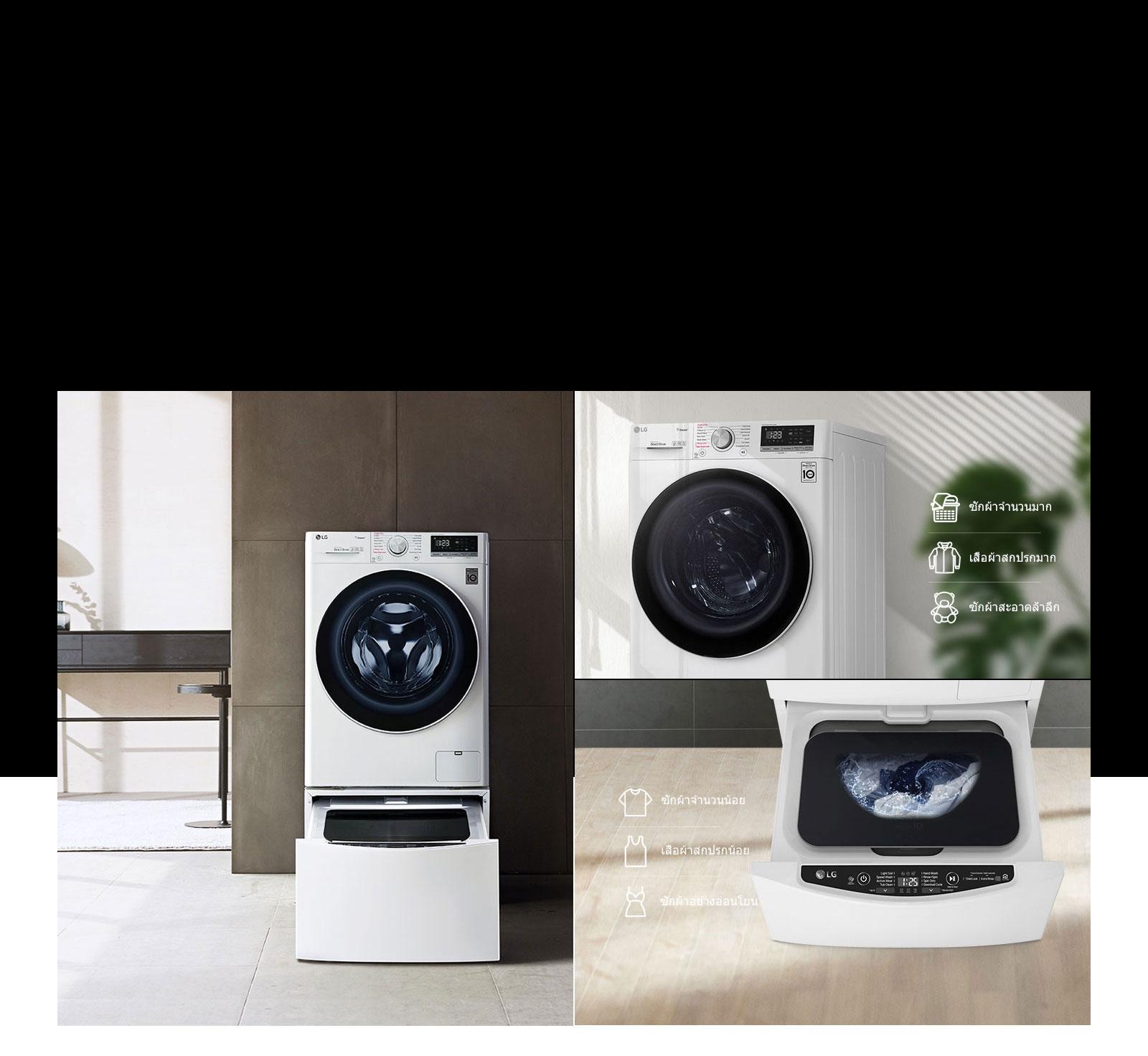 WM-Vivace-V500-VC4-White-08-1-Compatibility-24092019-D