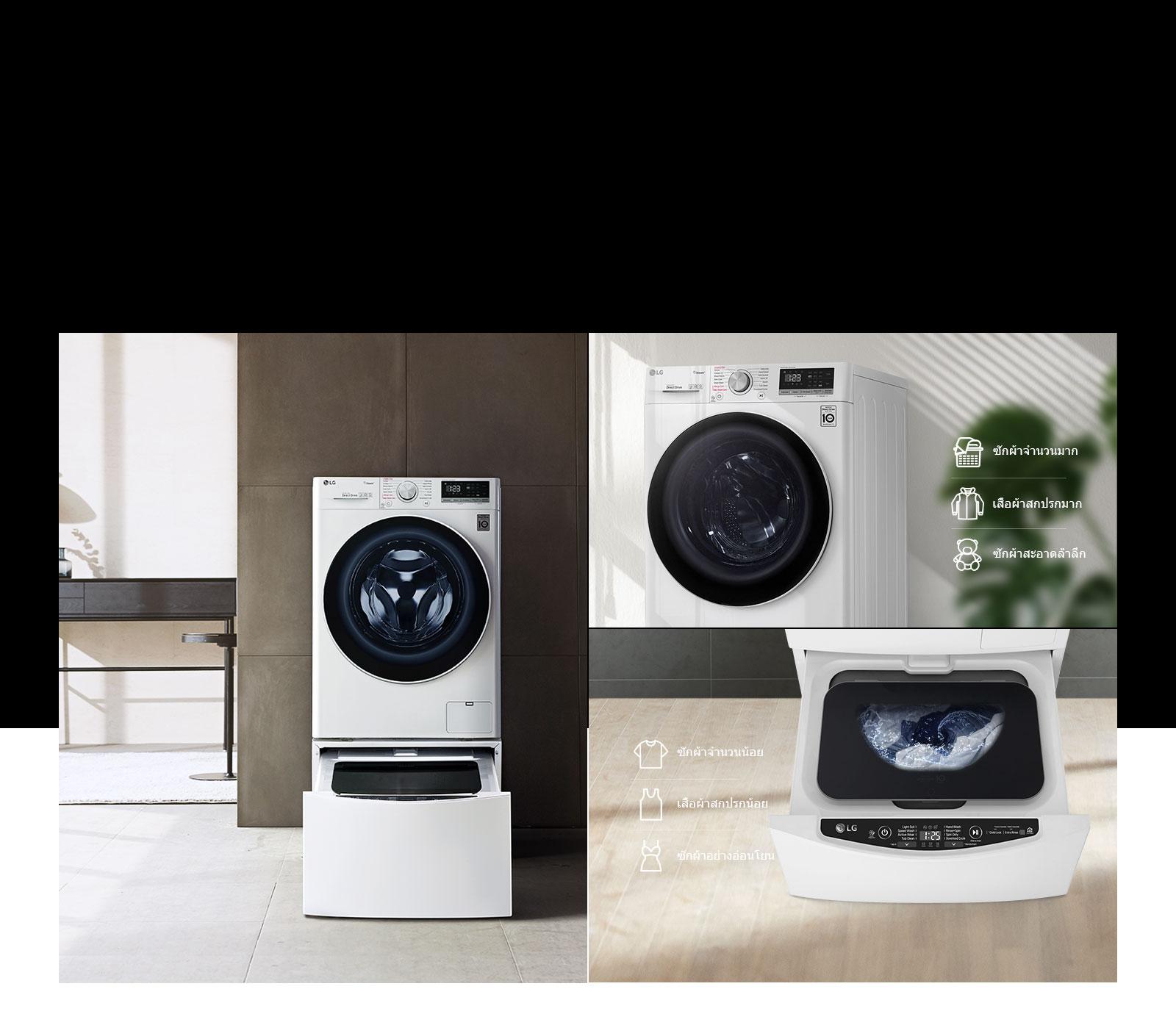 WM-Vivace-V500-VC4-White-08-1-Compatibility-Desktop-vv1