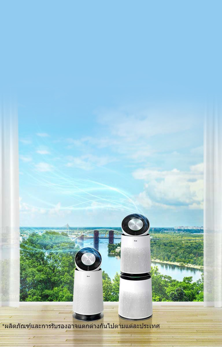 H&A-Healthcare-2020-Banner-Air-Purifier-Mobile_t1