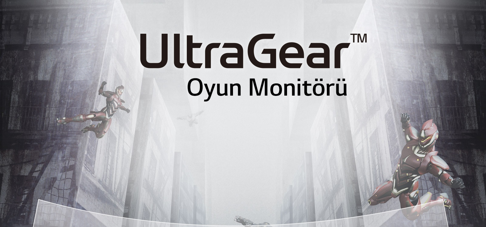 Global_UltraGear_2018_Feature_01_1_Victory_D-v1