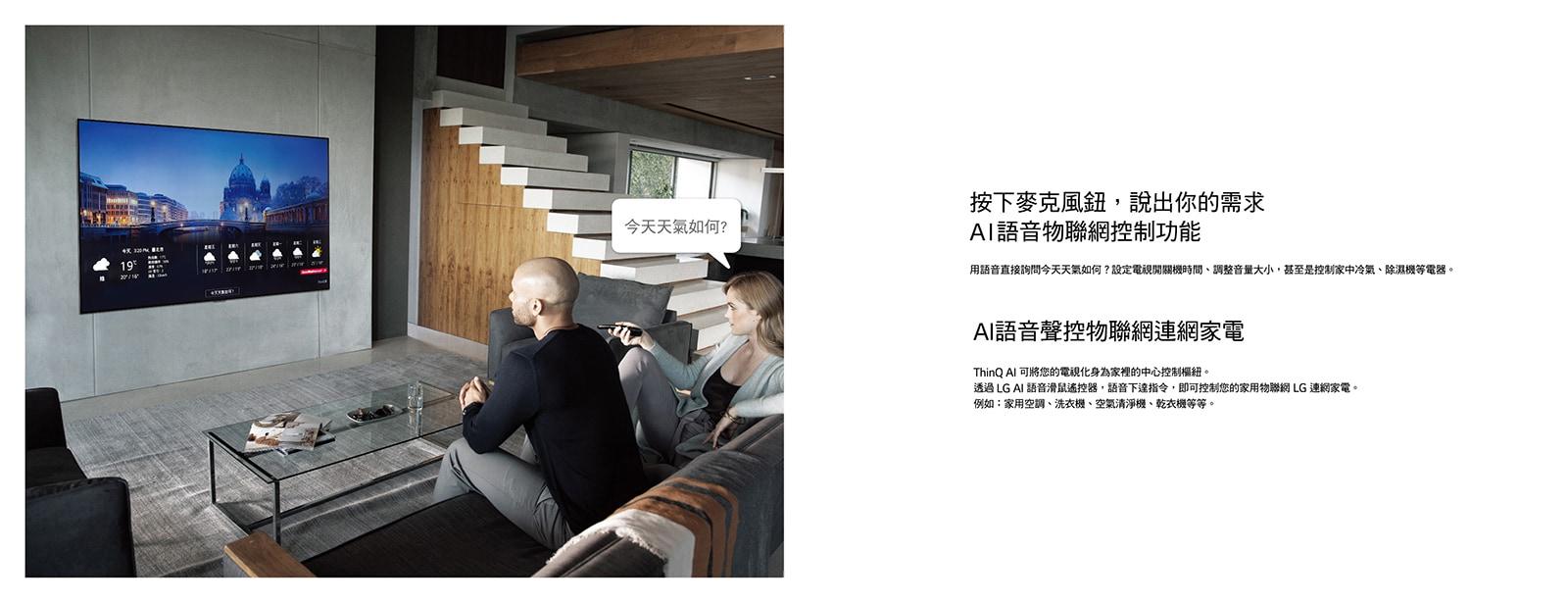 2020-OLED-TV_Leaflet_cover-18_FA_0430_ol_P15-16-D_V4