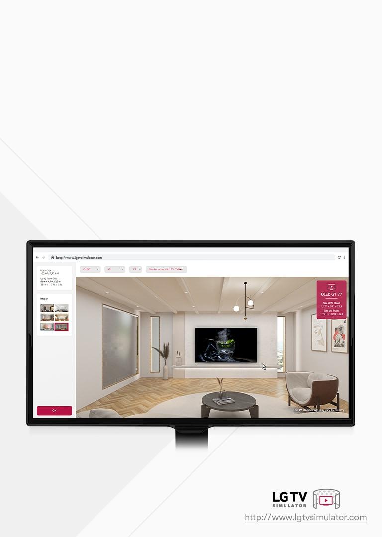 這是模擬器的解釋性圖像,可讓您放置虛擬空間中的所有LG電視型號