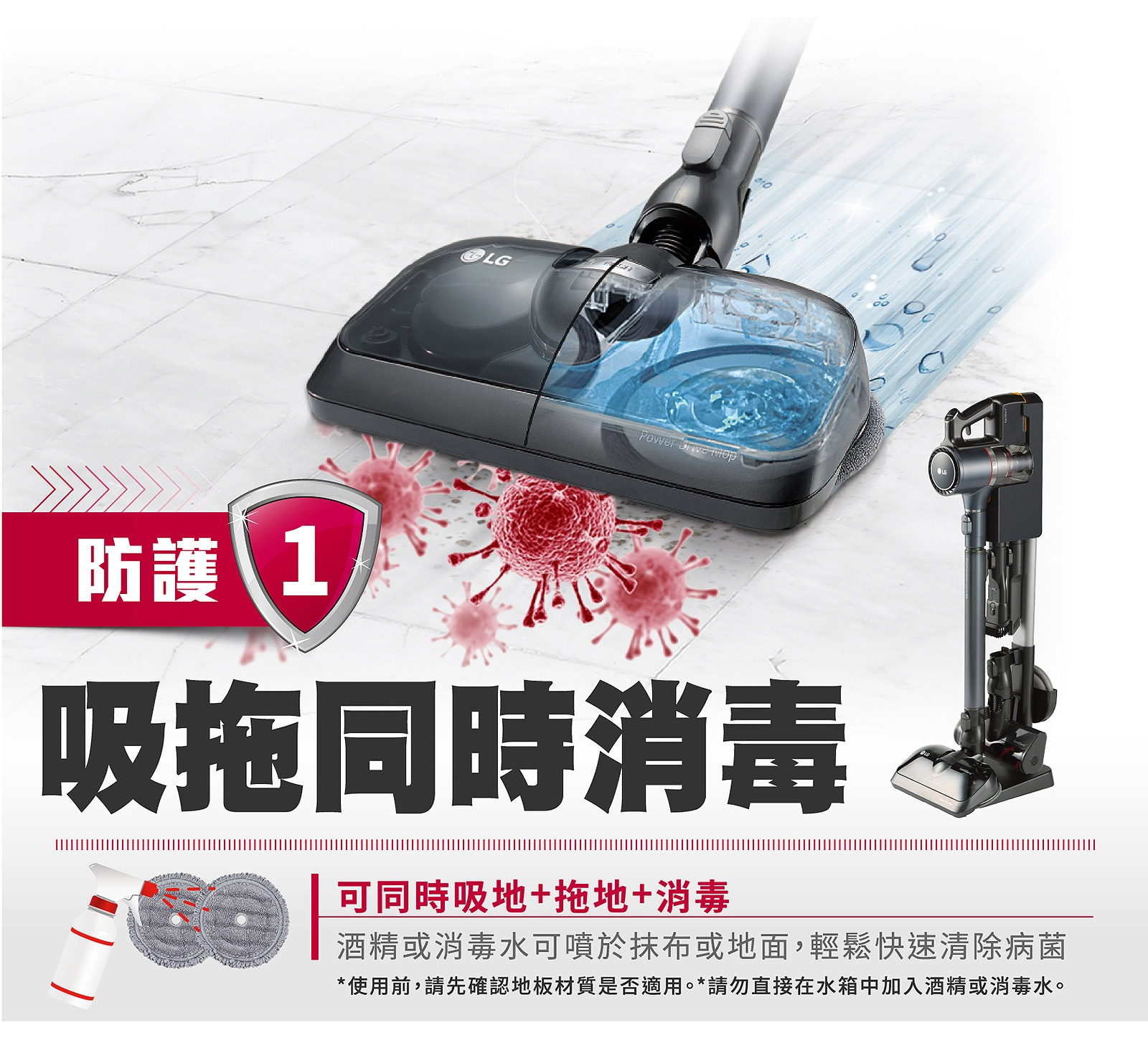 vacuum-cleaner_A9P-feature2-D