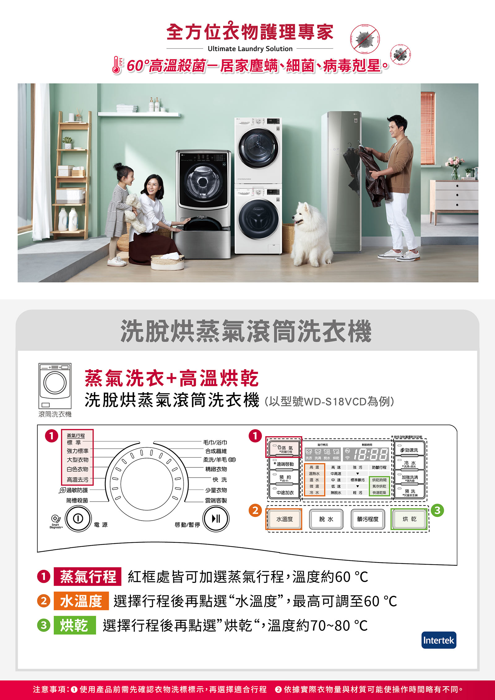 LG_washer-dryer-combo_D_20052020