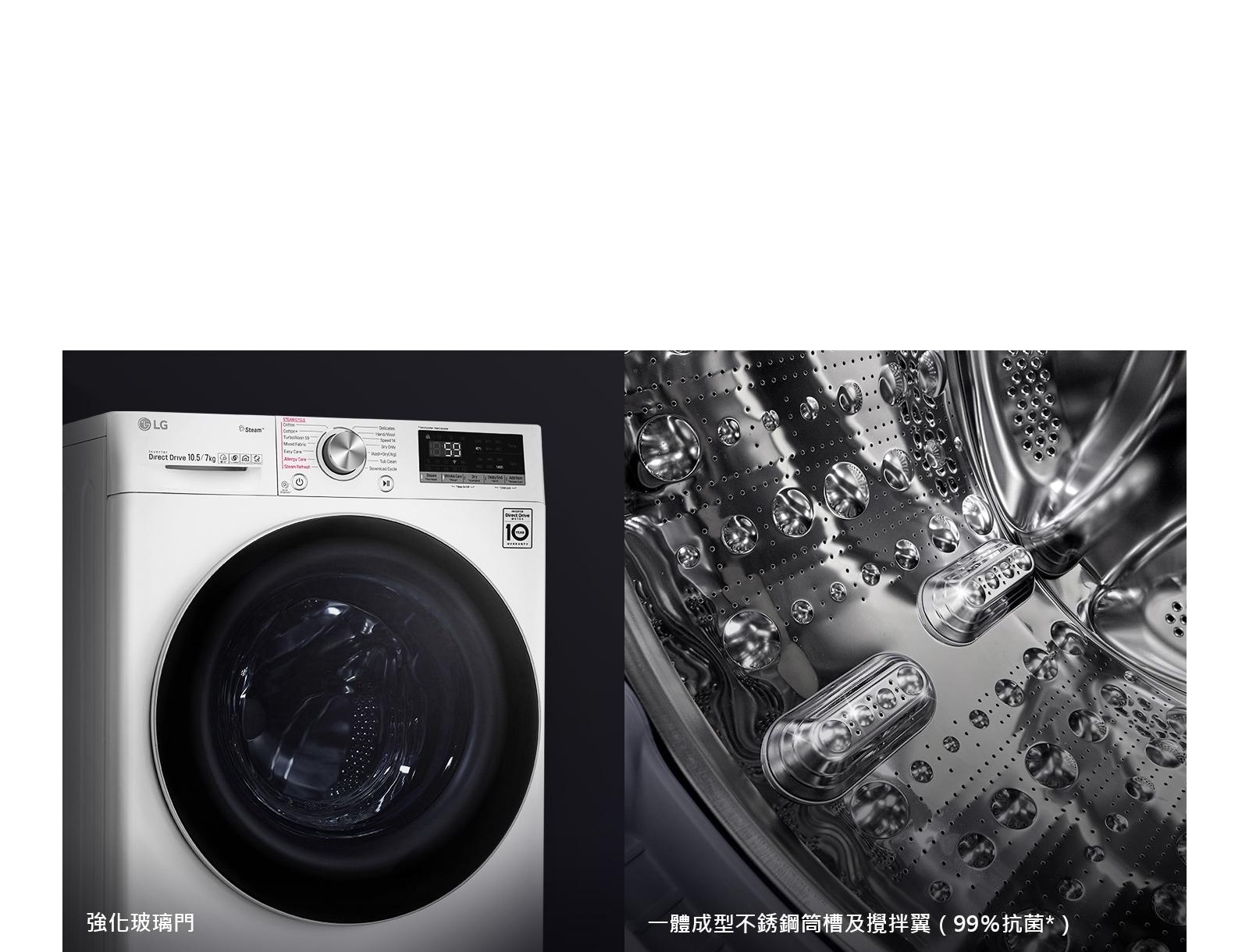 WD-Vivace-V700-VC3-White-10-1-Druability-Desktop