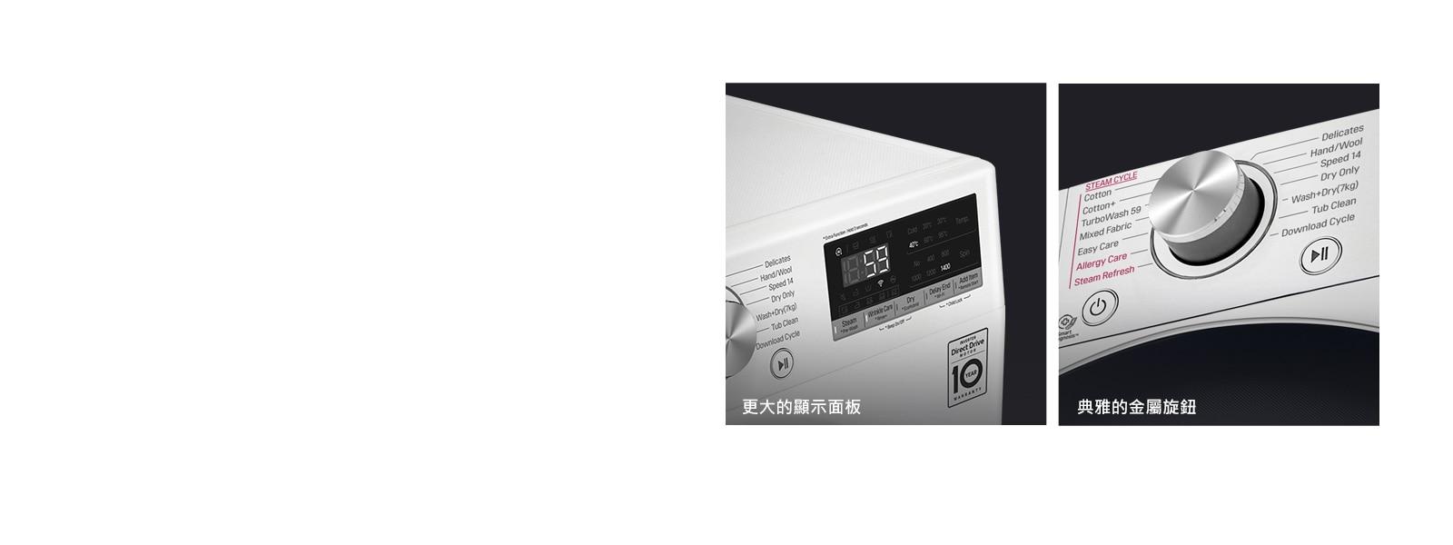 WD-Vivace-V700-VC3-White-11-Design-Desktop