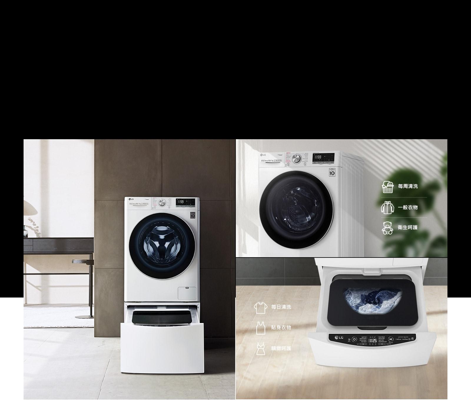 WD-Vivace-V700-VC3-White-12-1-Compatibility-Desktop