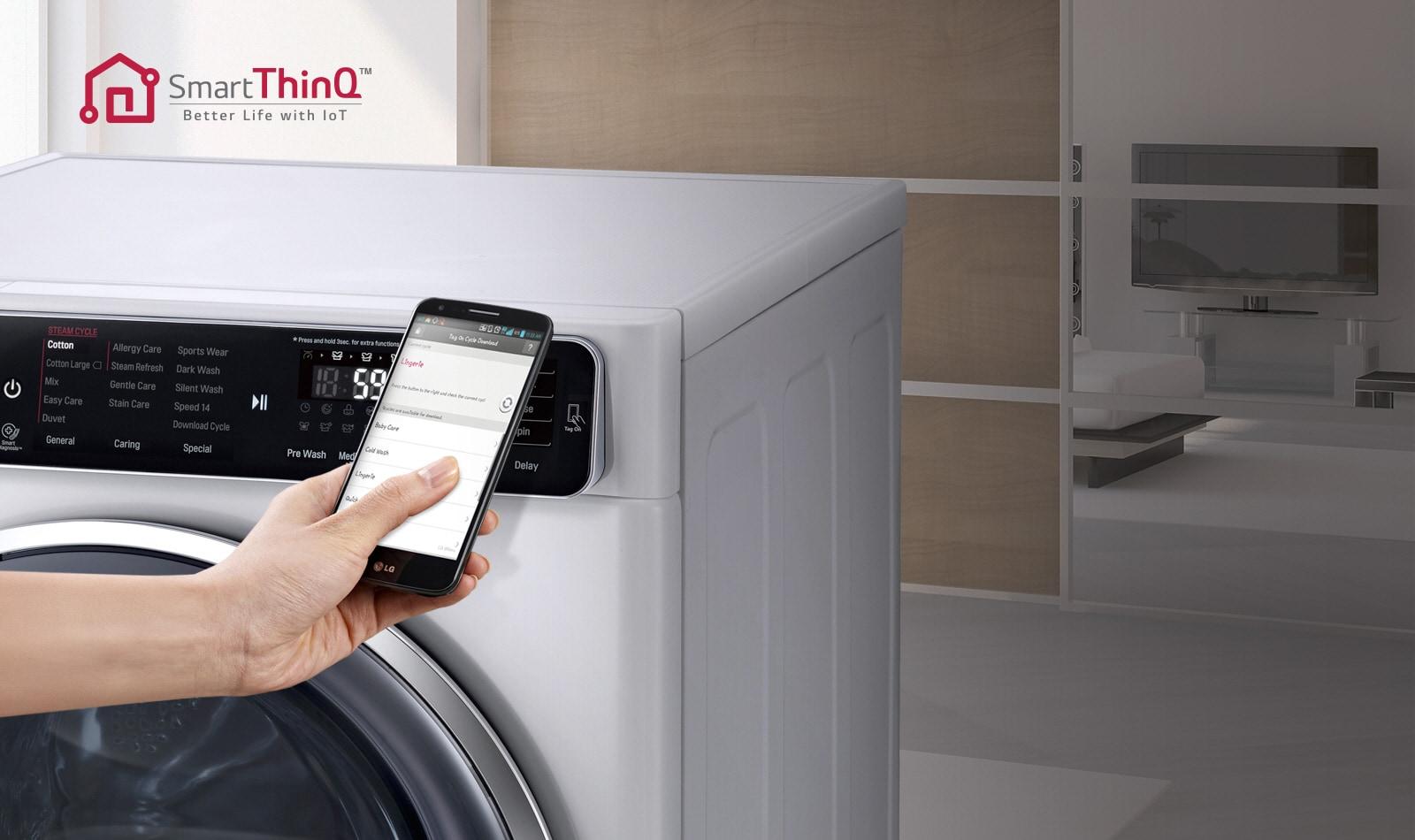 使用NFC智能方便