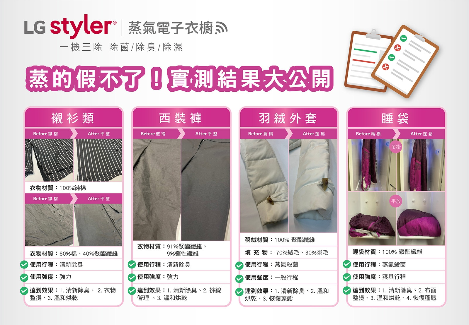 styler-BA_W1600xH1110px-13052021