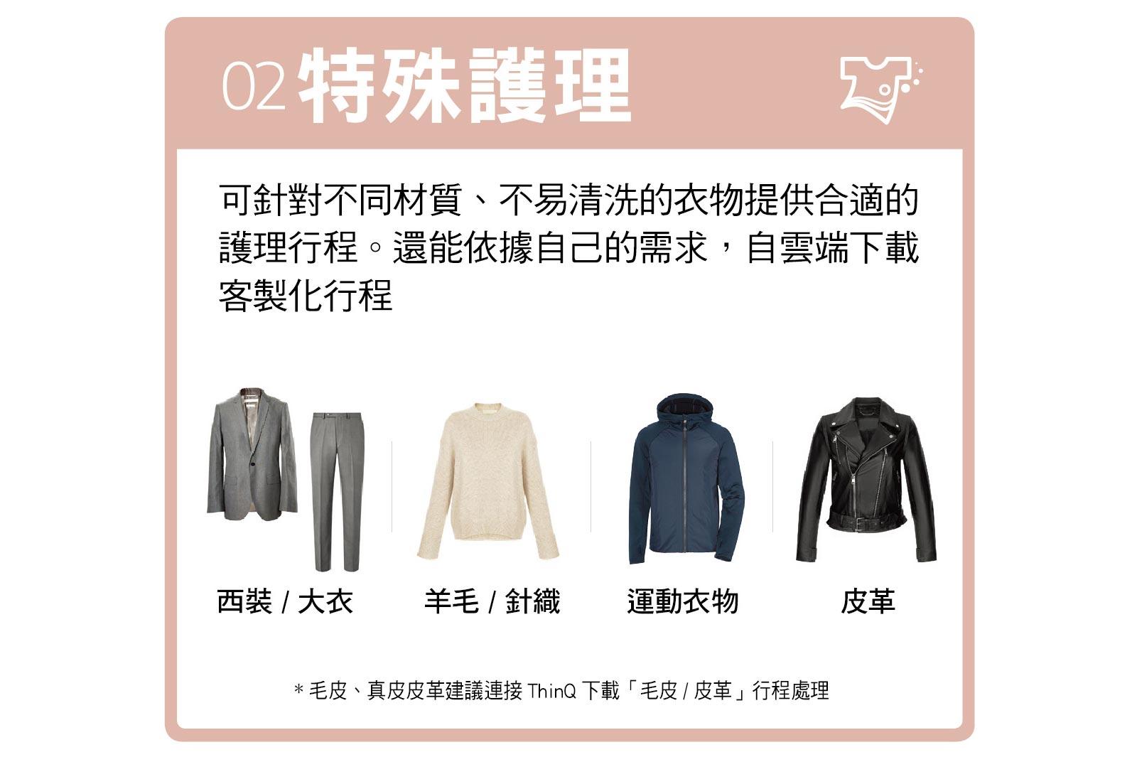 styler-newfeature2-D-11122020