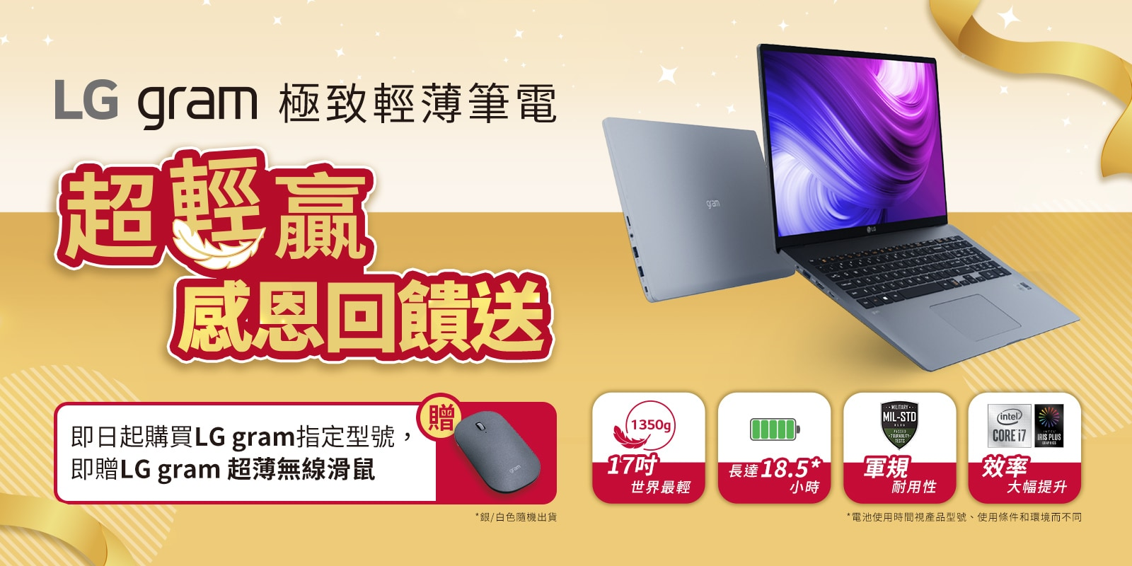 it-products-1600x800