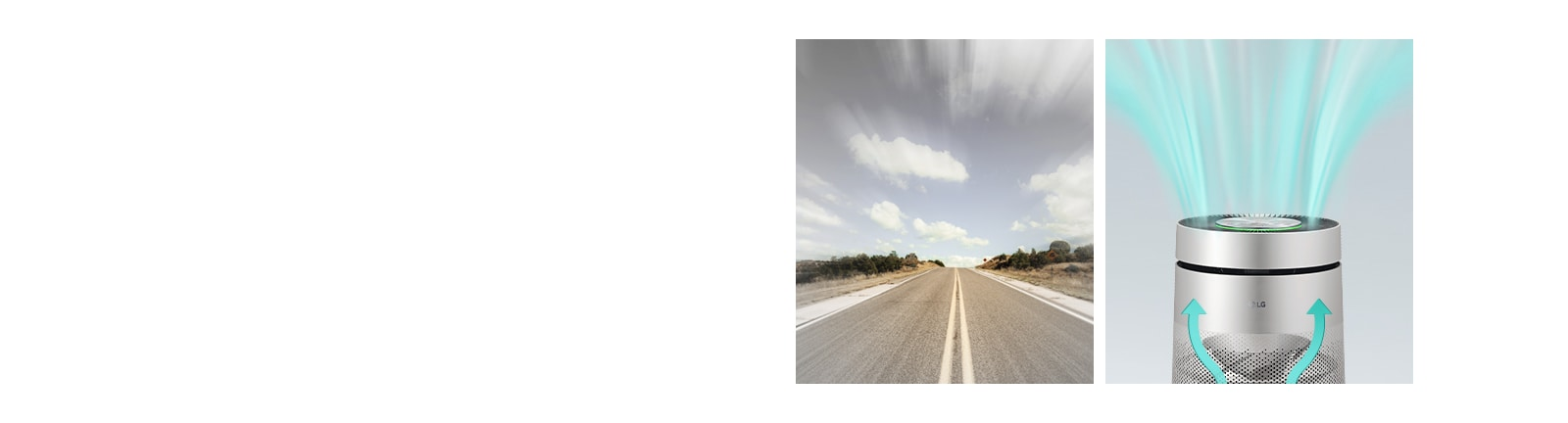 右側有兩張圖片。左側是淨空的路線,右側是將清新空氣送出的空氣清淨機。