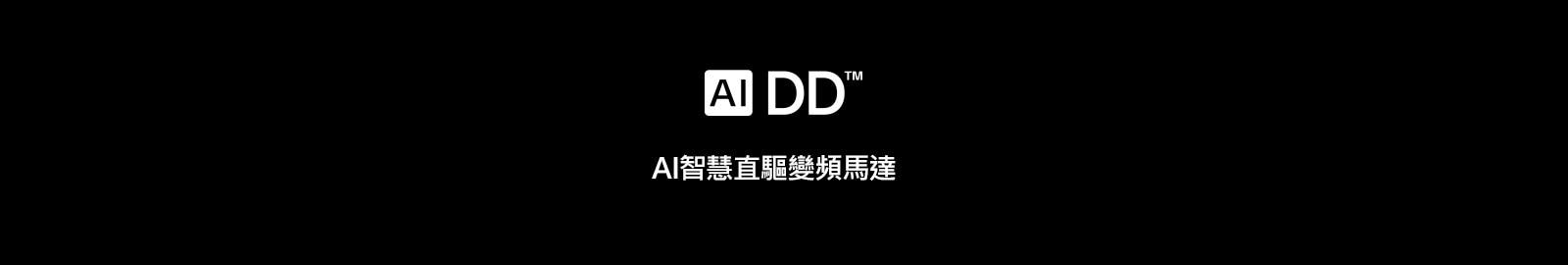 WM-TopGun2-01-2-AIDD-D
