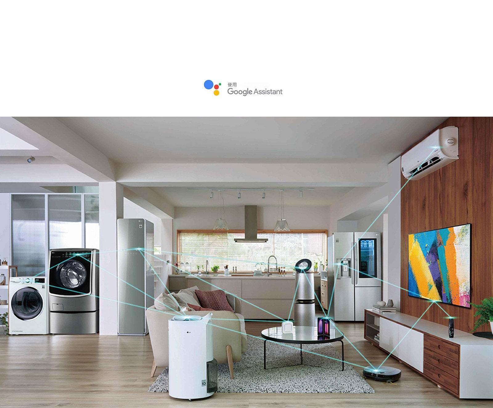 圖片背景為模糊的兩台內崁式滾筒洗衣機, LG ThinQ裝置放於毛巾上並放在前方桌上。