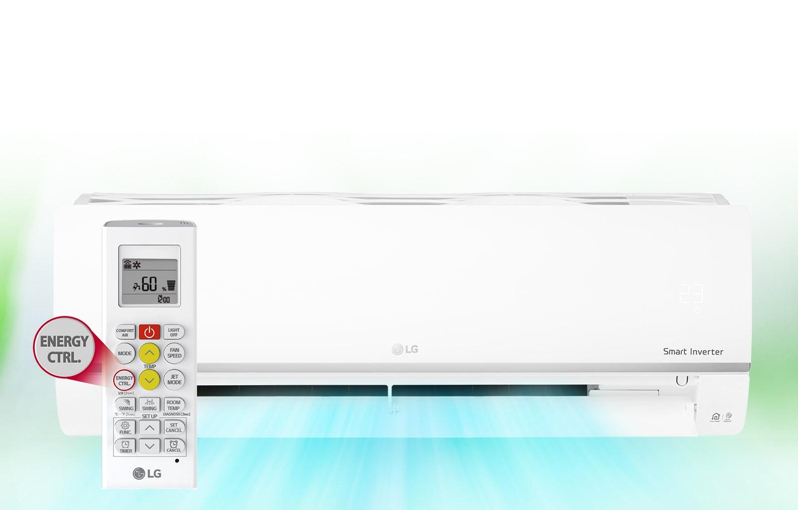 моніторинг енергоспоживання