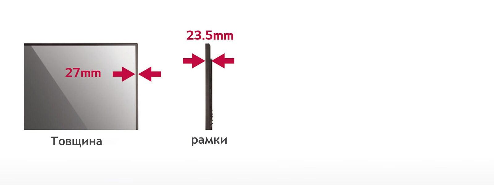 01_Multi-Touch-with-Slim-Bezel_1478499446097_UA_XL_170418