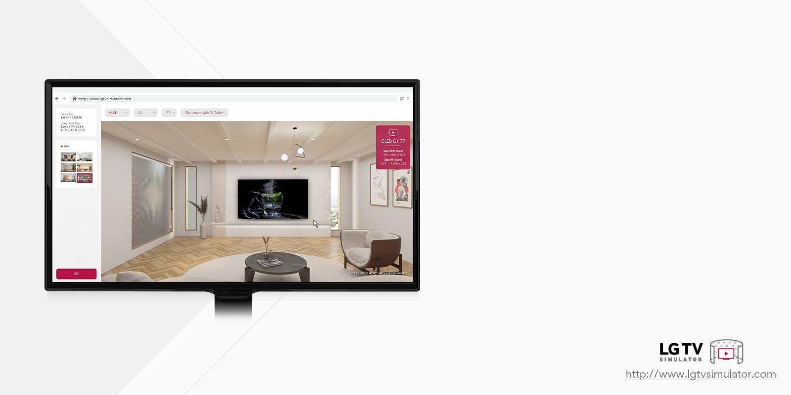 Це пояснювальне зображення симулятора, який дає змогу розміщувати  всі моделі телевізорів LG у віртуальному просторі.