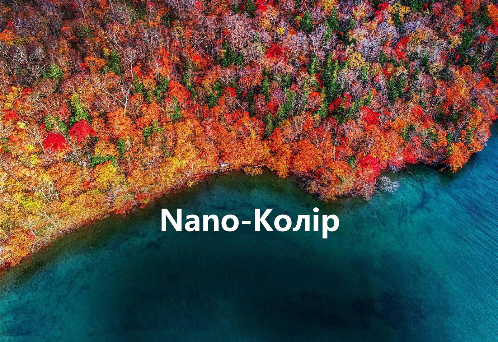 TV-NanoCell-SM82-02-Nano-Color-Desktop_V1