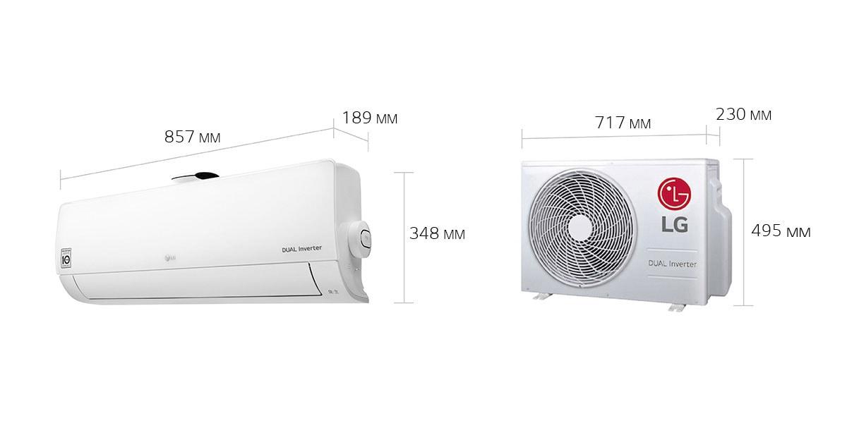 RAC EU DUALCOOL AirPurification 13 Dimension D V3 - LG  AP12RT