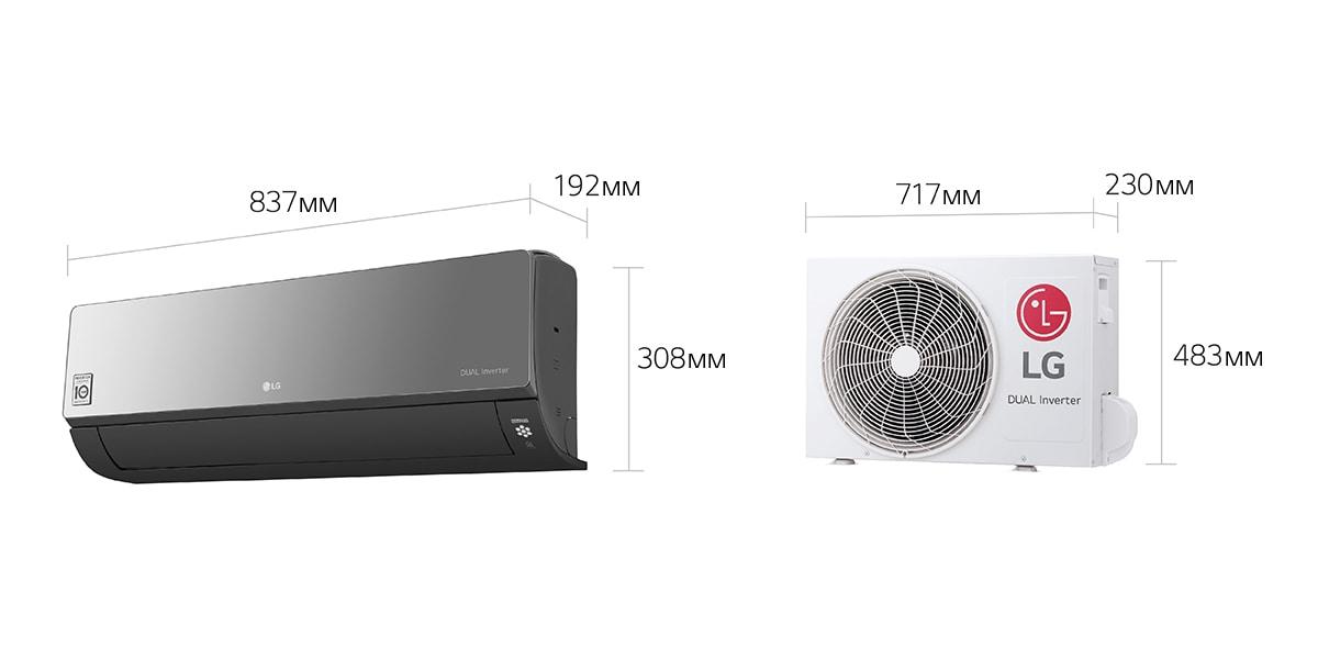 SJ ArtCool BLK 01 UA3 Dimension PC - LG AC12BQ