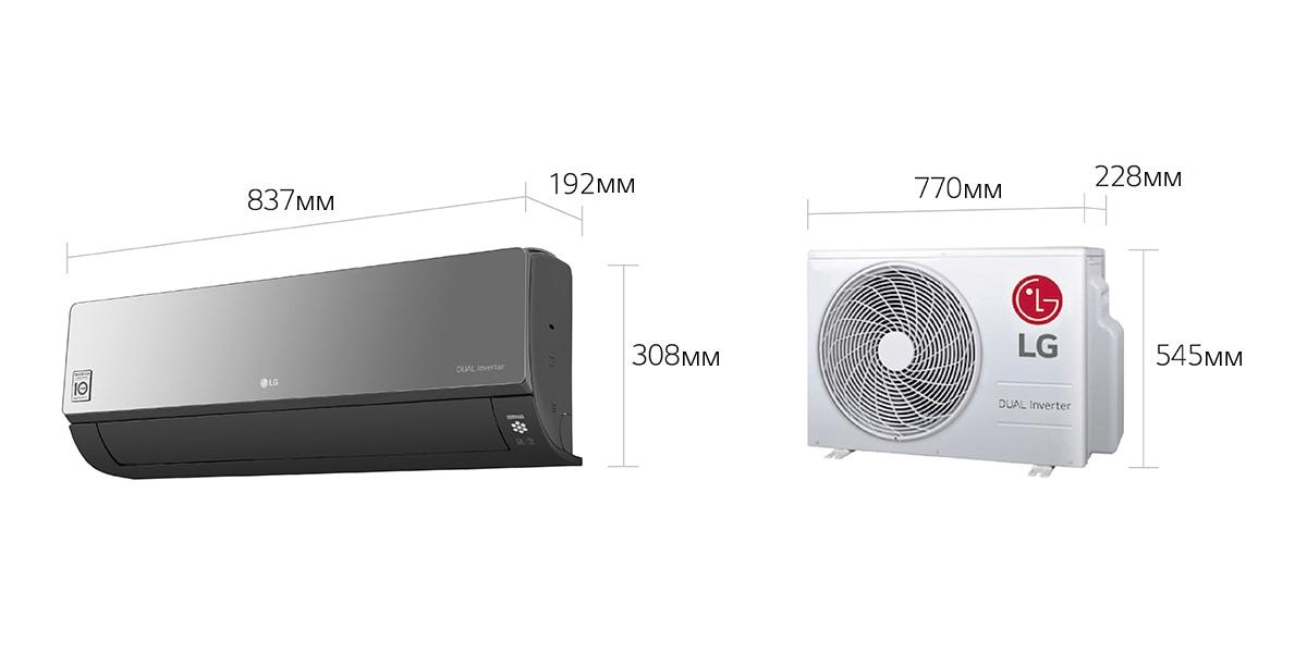 SJ ArtCool BLK 04 UL2 Dimension PC - LG AC09BQ