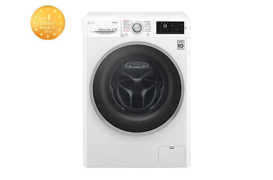 LG Пральна машина з функцією прання парою Spa Steam®  7c71f4f6e8dde