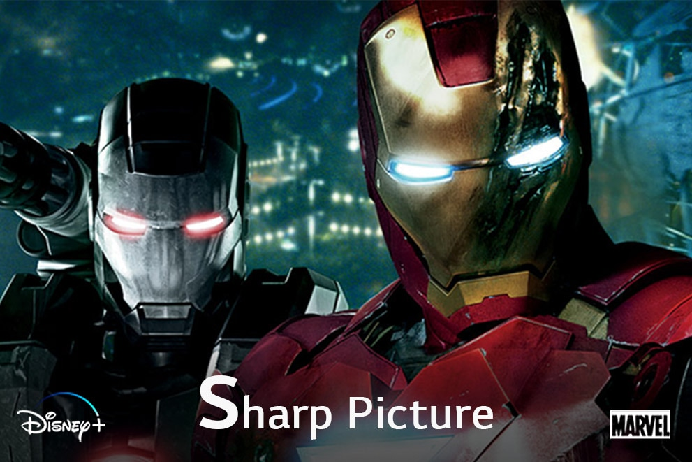 "A scene from the Ironman, labeled ""Sharp Picture"""