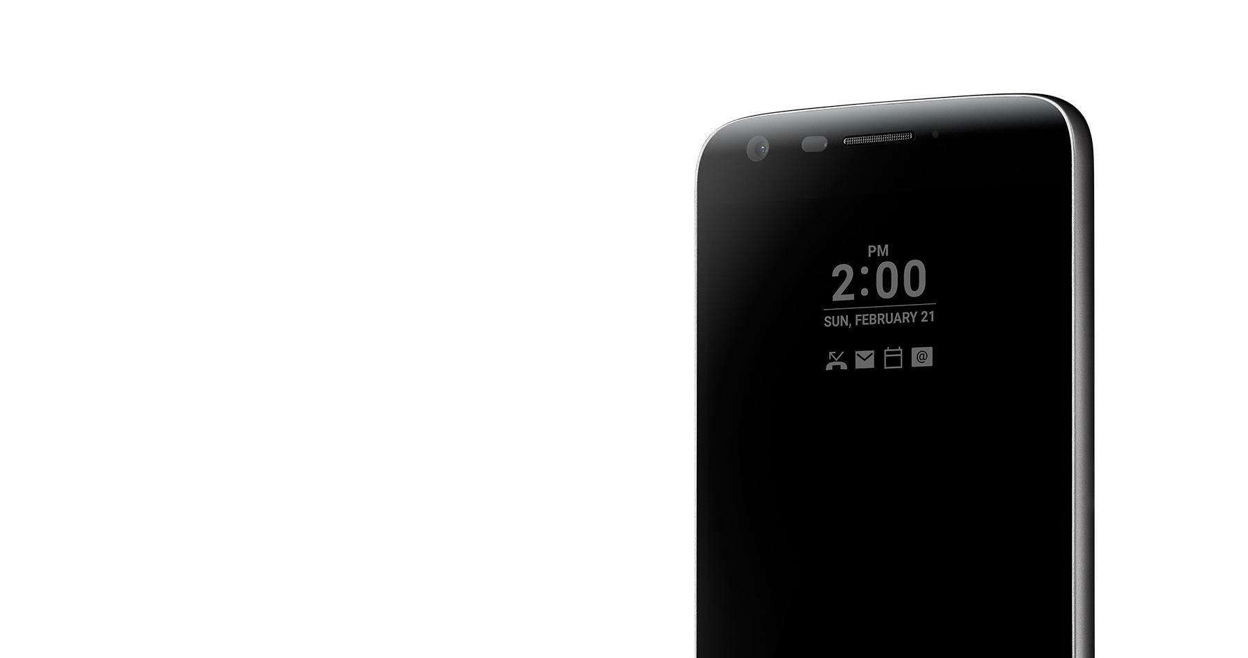 always-on-display-1600x950_G5_M03A