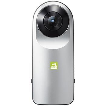 live camera viewer