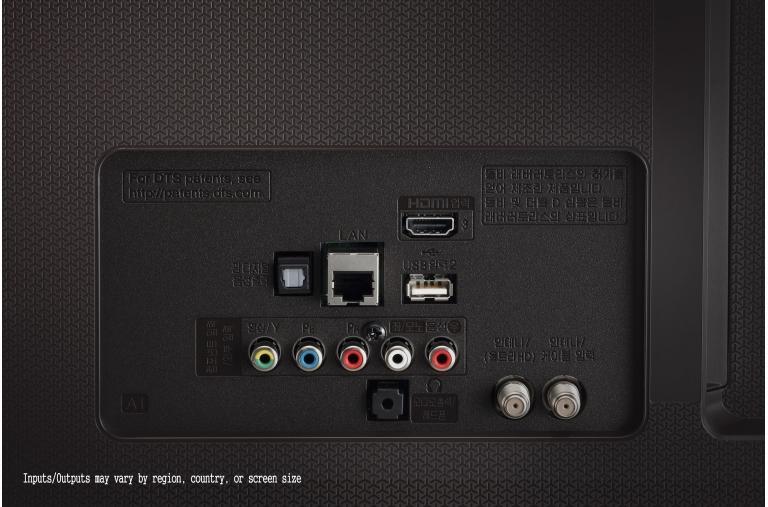 Lg 55uh7650 55 Inch Super Uhd 4k Hdr Smart Led Tv Lg Usa