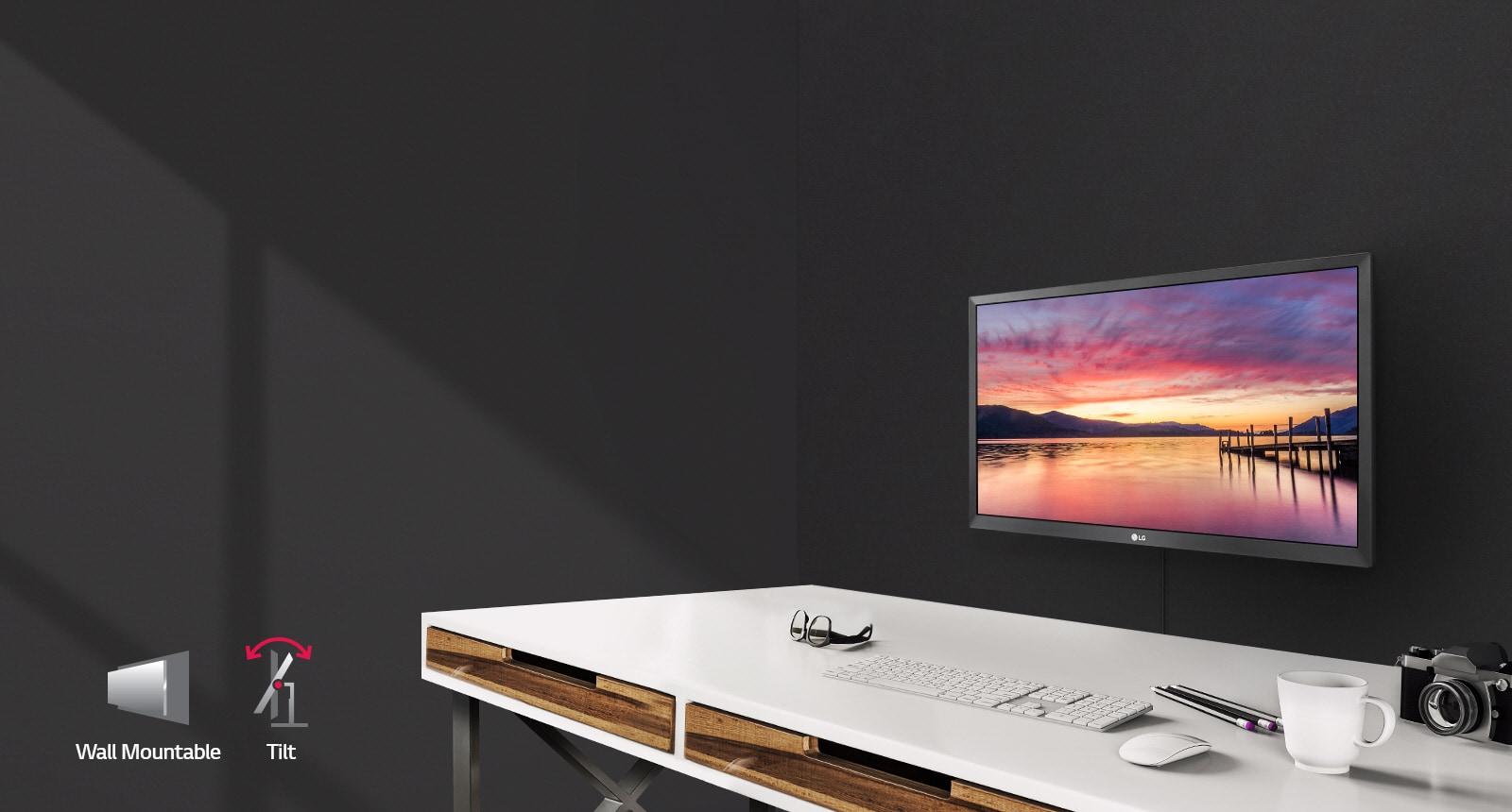 LG Monitors - Convenient and Flexible