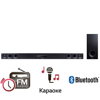 320w Sound Bar With Built In Fm Tuner