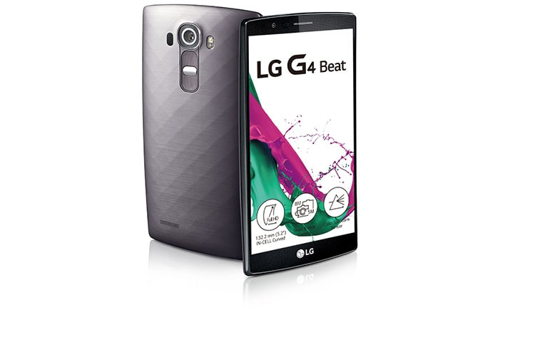 LG Mobile Phones G4 Beat Smartphone with Color Spectrum Sensor thumbnail 4