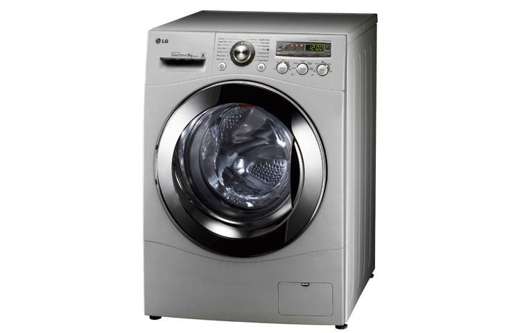 Lg Washing Machine 8kg Front Load The Best Machine