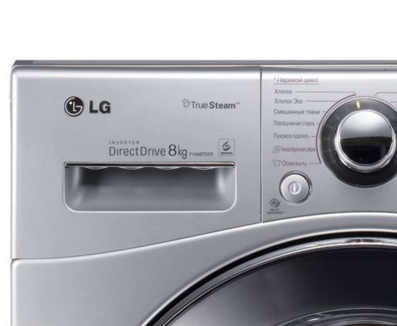 LG Washing Machines F14A8FD5 thumbnail 3